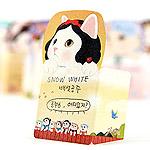 猫のポップアップメモ 白雪姫