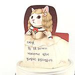 猫のポップアップメモ マルガリータ王女