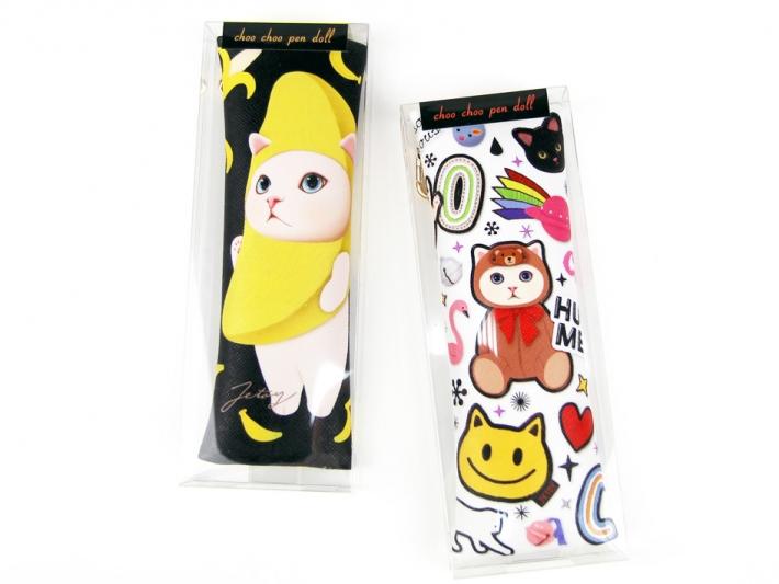 誰もが使うペンケースは<br>ちょっとしたプレゼントにも選びやすい♪<br>※写真は別の柄のものです。