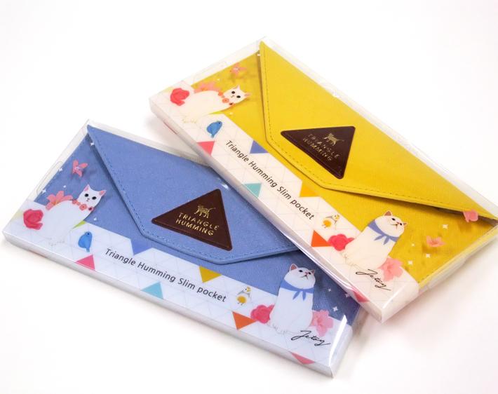 かわいい猫の<br>イラストが描かれたパッケージ入りで<br>プレゼントにもぴったりです。