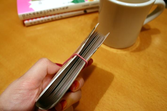 カードポケットは10枚あります◎<br>たっぷり入って、実用的です!