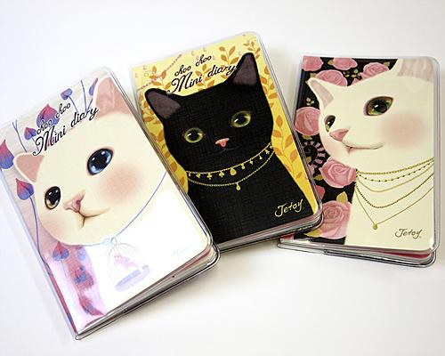黒、白、バラの3柄があります♪<br>お友だちへのプレゼントにもいかがですか?
