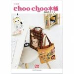 choo choo本舗 商品カタログ 2012年9月版