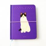 猫の手帳  ビビッド パープル