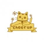 猫のメタルシール cheer up