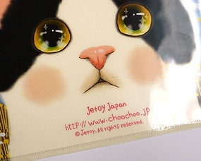 Jetoy Japanのオリジナル商品!<br>【ワケあり】なのでとってもお買い得です♪