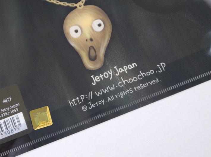 裏には「Jetoy Japan」の文字と、<br> choo choo本舗のURL入り。