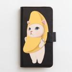 猫のスマホケース 手帳型 バナナ L