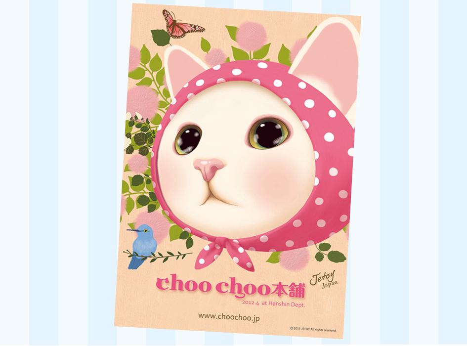 【ポスター ピンクずきん】<br>2012年4月の阪神百貨店イベントの際に作られたピンクずきんの記念ポスターです♪<br>