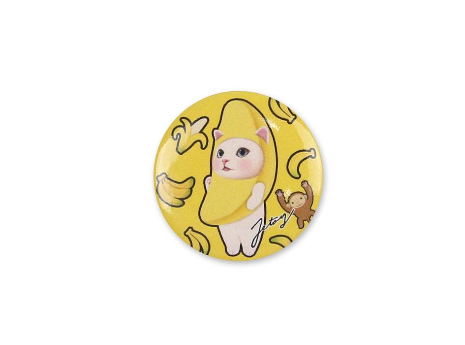 猫の缶バッジS バナナ