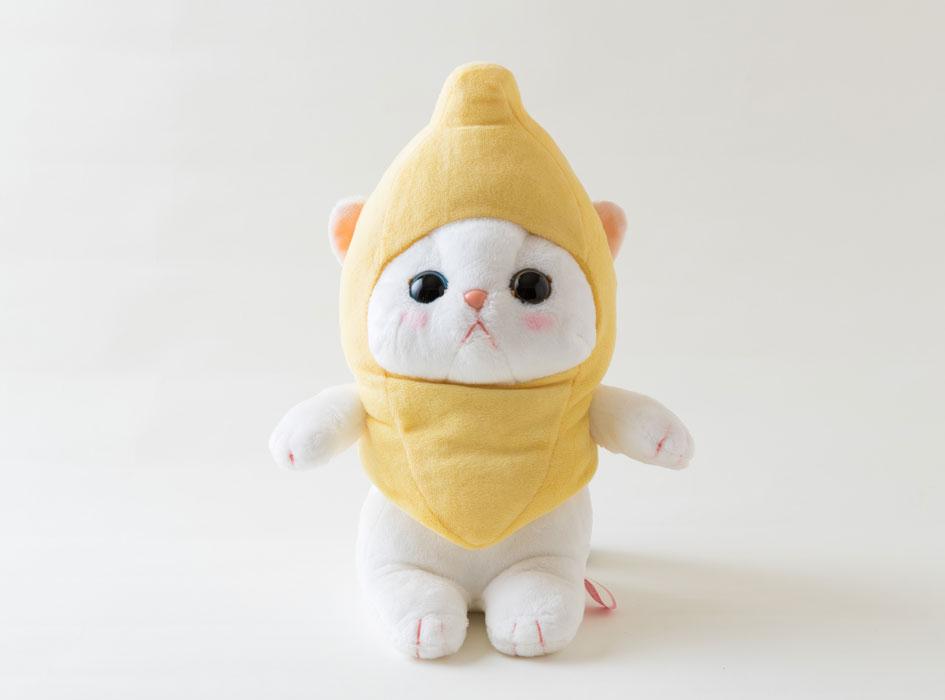 猫のぬいぐるみ バナナ M