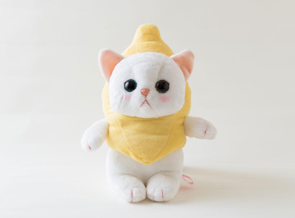 バナナを脱ぐことも可能♪ かわいい白猫が登場します☆