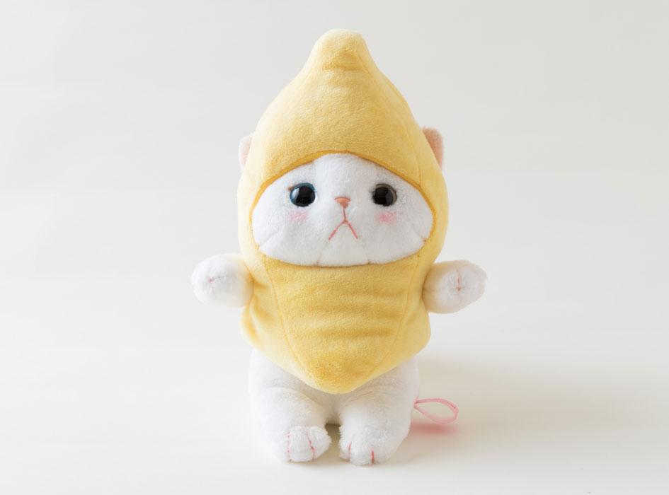 猫のぬいぐるみ バナナ S