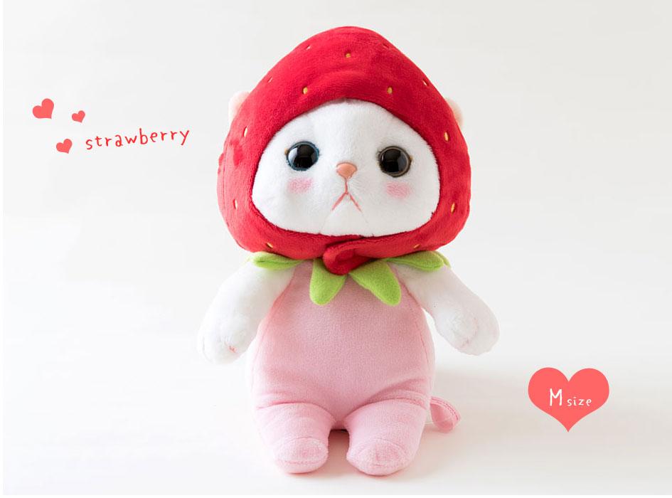 いちご猫のかわいいぬいぐるみ!<br>ピンクのボディに真っ赤ないちご