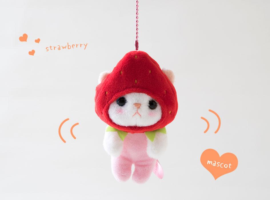 とってもかわいい、いちご猫のマスコット!