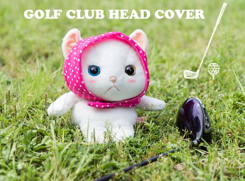 猫キャラchoo chooのぬいぐるみ型<br>ゴルフクラブヘッドカバーです♪