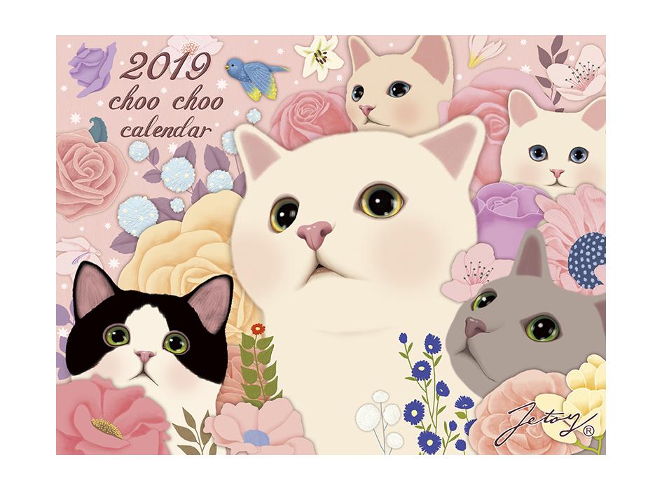 ふわふわの毛並みがかわいらしい♪<br>猫のchoo choo(チューチュー)がたくさん描かれた<br>2019年の猫の大判壁掛けカレンダー♪
