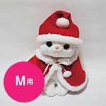 猫の着ぐるみコスチューム クリスマス・サンタクロース M用