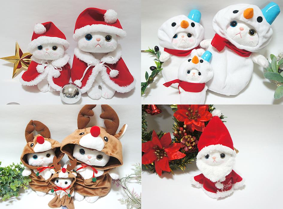 """クリスマスを盛り上げてくれる<br>とってもかわいい<br>choo choo猫のぬいぐるみに<br>着せられるコスチュームは<br>こんなにたくさんあります♪<br><br>→<A Href=""""http://www.choochoo.jp/is/?q=%E7%8C%AB%E3%81%AE%E7%9D%80%E3%81%90%E3%82%8B%E3%81%BF%E3%82%B3%E3%82%B9%E3%83%81%E3%83%A5%E3%83%BC%E3%83%A0&and_or=0&price_range_start=&price_range_end=&category=&sort=1&limit=12&display_item_count_search_button="""">他のコスチュームは<br> こちらをチェック!</a>"""