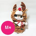 猫の着ぐるみコスチューム クリスマス・トナカイ M用