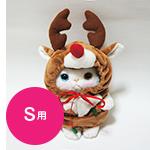 猫の着ぐるみコスチューム クリスマス・トナカイ S用