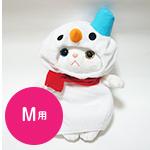 猫の着ぐるみコスチューム クリスマス・雪だるま M用