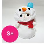 猫の着ぐるみコスチューム クリスマス・雪だるま S用