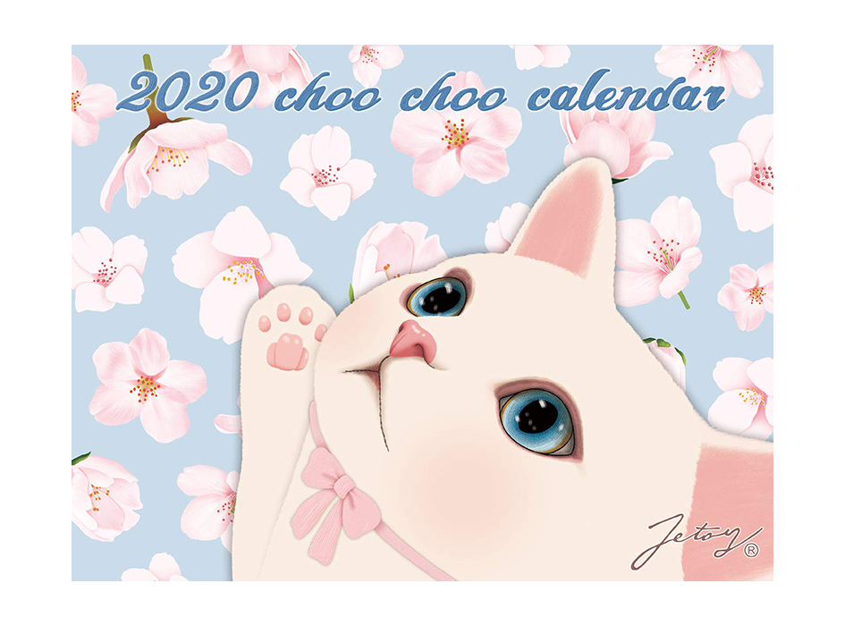 さわやかなパステルブルーと<br>桜の花を背景に無邪気な<br>表情を浮かべて遊ぶ白ネコがかわいい<br>大人気の絵柄ブロッサムが表紙です(^^)