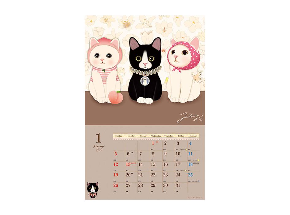 月ごとに変わる絵柄がとてもキュート♪<br>1月は3匹の猫が<br>ちょこんと座った絵柄<br>【トリオ】です(^^)
