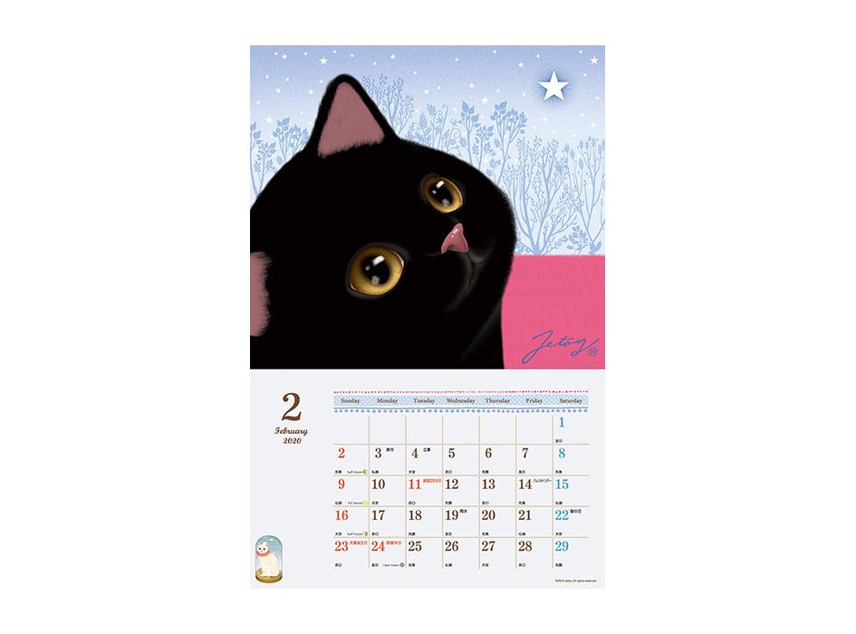 2月は幻想的な雰囲気が<br>魅力的な【黒フォレスト】☆<br>あまりグッズが販売されていない<br>レアなキャラクターです♪