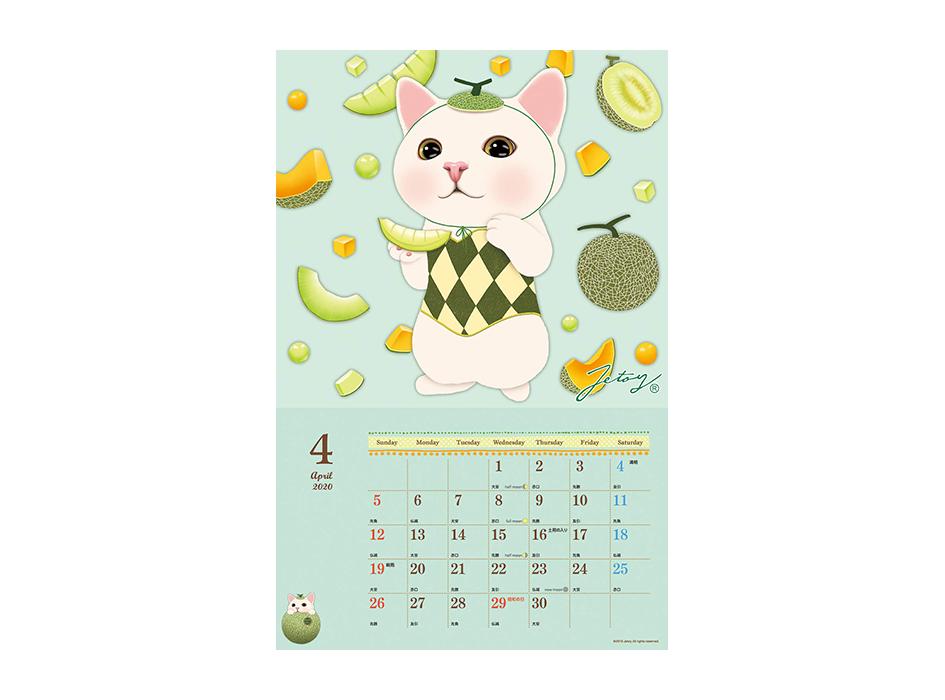 Jetoy Japanの中でも<br>大人気のシリーズ<br>【フルーツねこ】も<br>カレンダーに登場しています◎