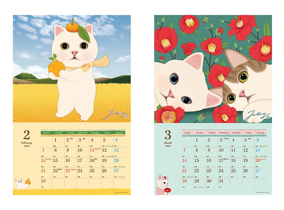2月と3月は春らしい<br>爽やかなデザイン☆