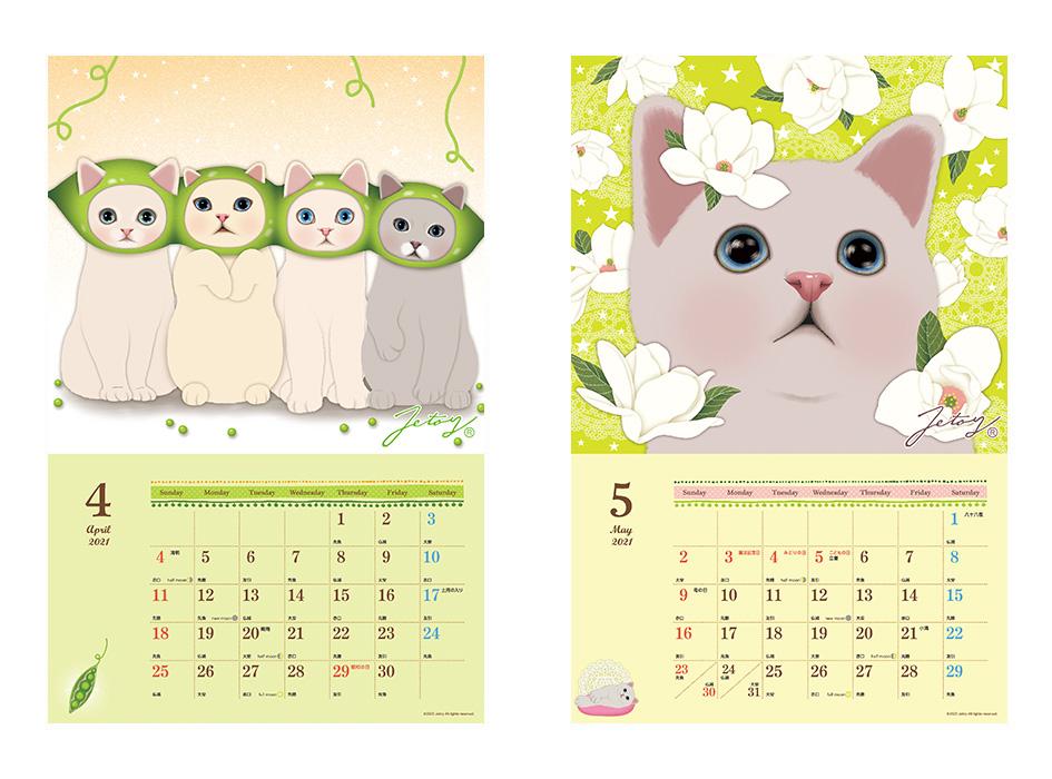 4月と5月は初夏を<br>連想させる<br>グリーンカラー!