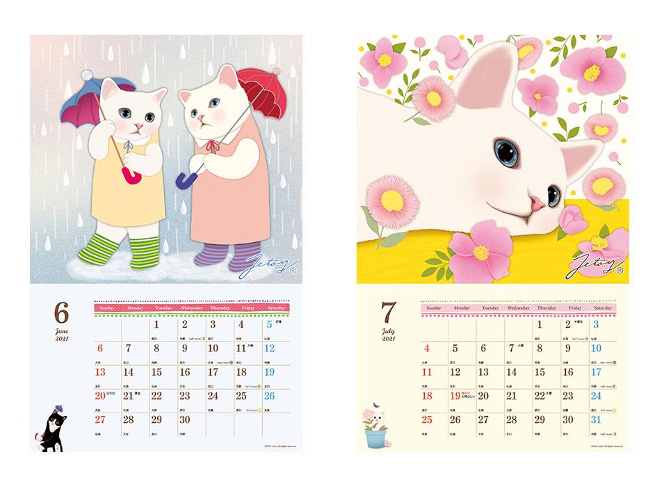 6月は傘をさす<br>かわいい白ネコ!<br>7月はピンクのお花が<br>印象的な絵柄♪