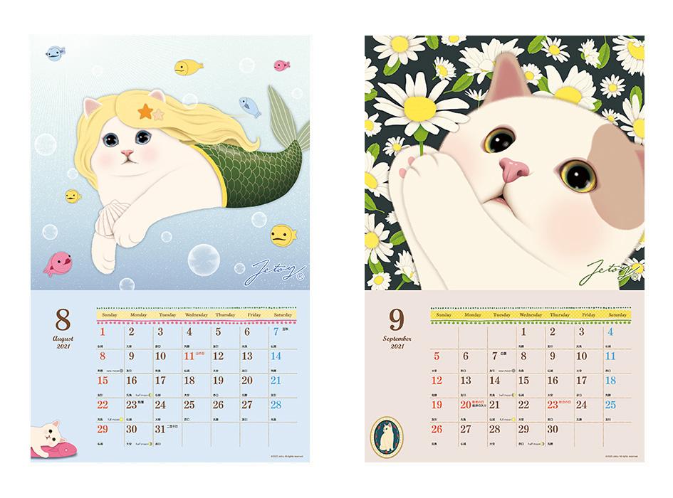 8月は人魚姫に扮した<br>ユニークな白ネコちゃん!<br>9月は大人気のデイジー柄☆