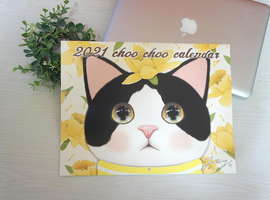 日本製で使いやすい♪<br>飾ってかわいい!<br>使って便利なカレンダー!