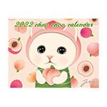 猫の大判壁掛けカレンダー2022(日本製)