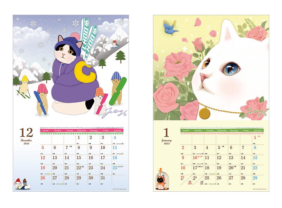 2021年12月はスキー中の猫♪<br>2021年1月はバラに囲まれた<br>華やかなネコです(^^)