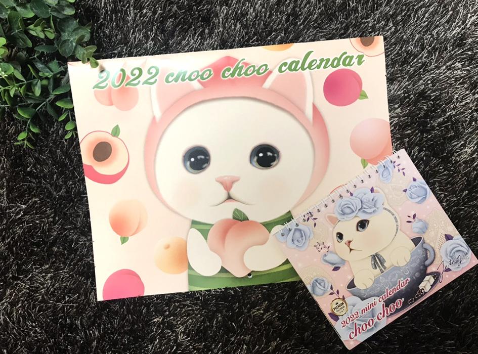"""卓上カレンダーも好評発売中です(^^)<br><br><a href=""""https://www.choochoo.jp/i/AXDIT022"""">【猫の卓上カレンダー2022(日本製)はこちらから】"""