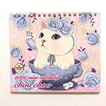猫の卓上カレンダー2022(日本製)