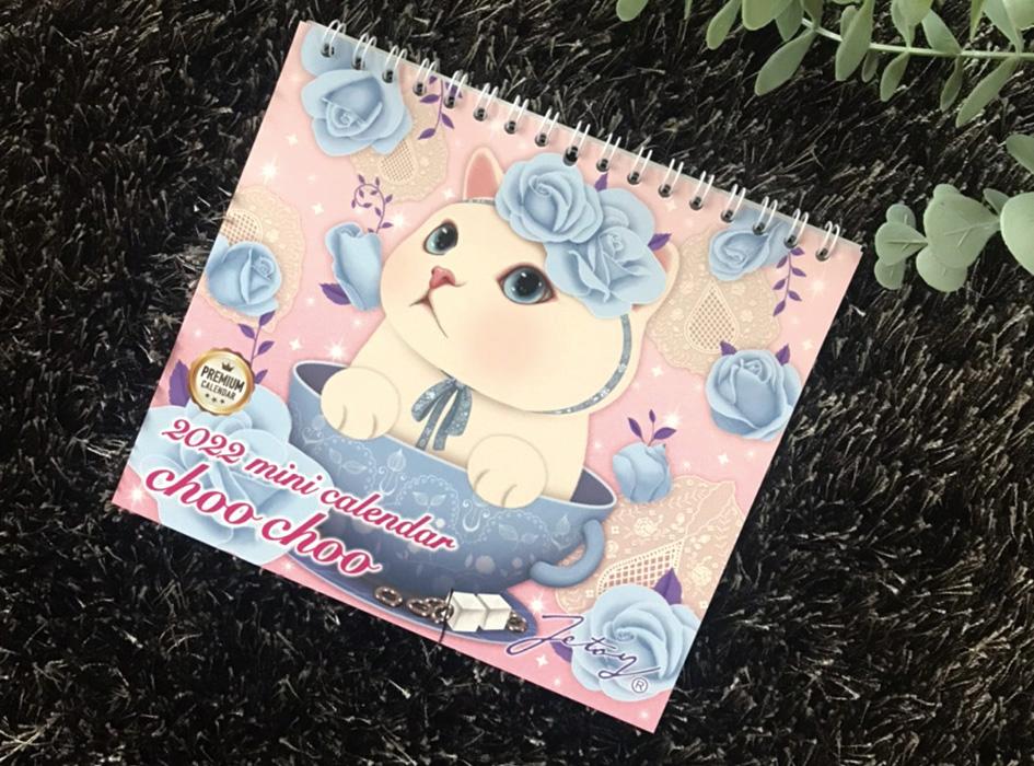 choo chooの絵柄を<br>たくさん楽しめる!<br>飾るだけでかわいい<br>2022年版の卓上カレンダー♪
