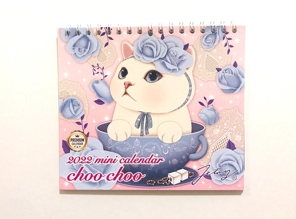 大人かわいい<br>ブルーローズ猫が表紙☆<br>待望の日本版です!