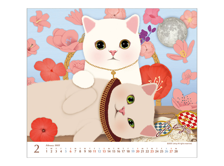 2月はバレンタイン!<br>カップルっぽいネコが<br>デザインされています☆