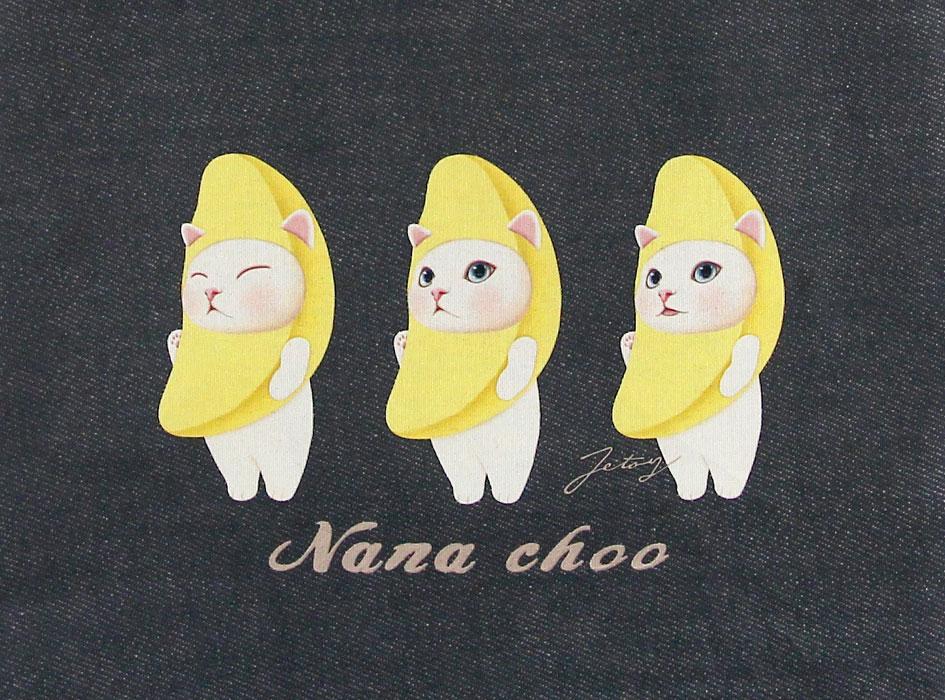 バナナ猫が3匹ならんだデザインが魅力的♪<br>表情もひとつひとつ違うのがポイント☆