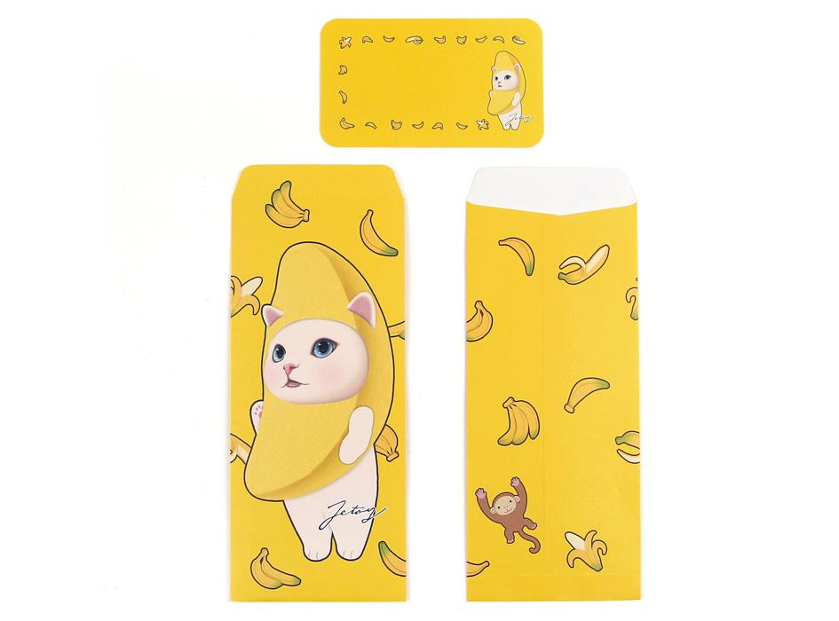 猫のミニカード付き長封筒