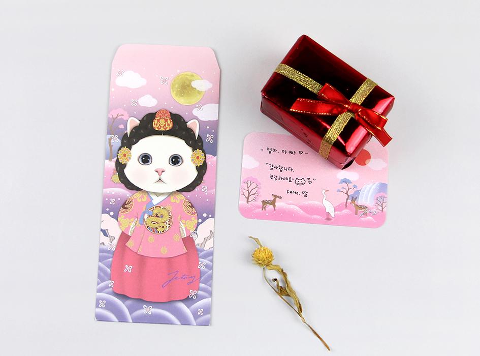 お札やチケット<br>小物類をプレゼントするときに<br>使ってもよさそうです☆<br>大切なあの人へのメッセージは<br>choo chooの長封筒とミニカードを<br>ぜひ使ってくださいませ♪