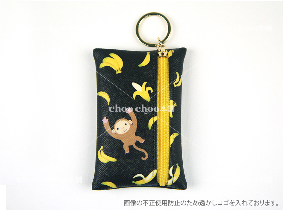裏面にはお猿さんの姿が☆<br>大好物のバナナに囲まれて<br>心なしかうれしそうですね◎