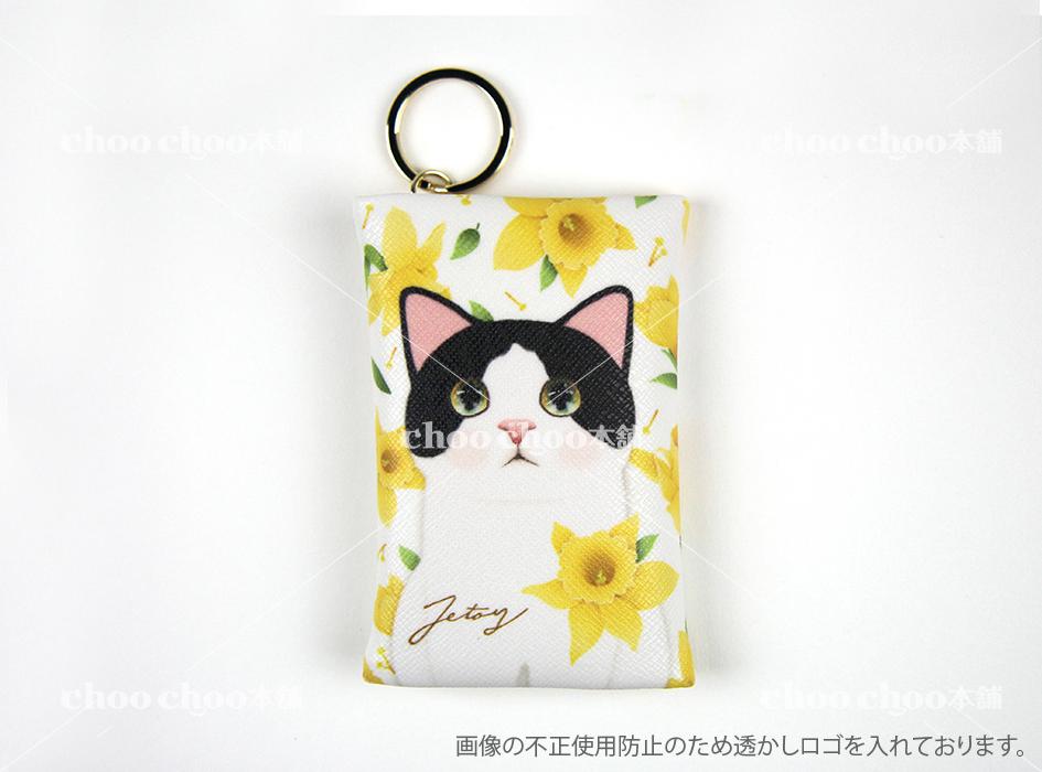 猫のカードケースチャーム2 白黒イエローフラワー