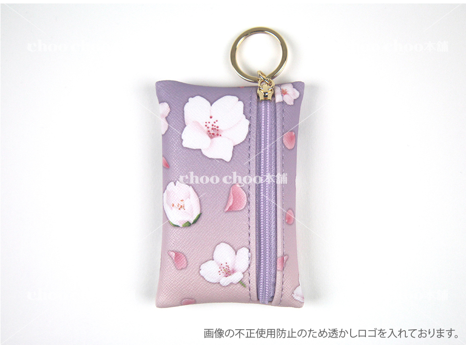 落ち着いた色合いの<br>大人かわいいデザイン☆<br>ファスナータイプの<br>カードケースは小物入れとしても<br>大活躍してくれそう(^^)
