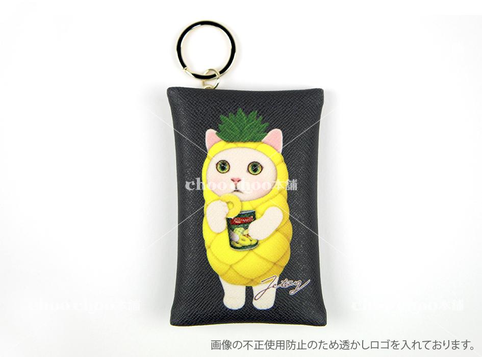 猫のカードケースチャーム2 パイナップル